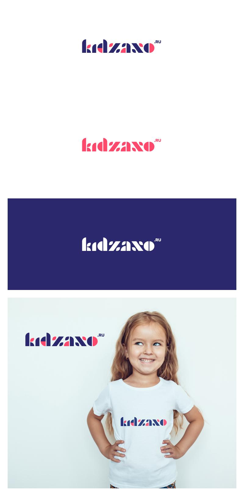 Kidzano