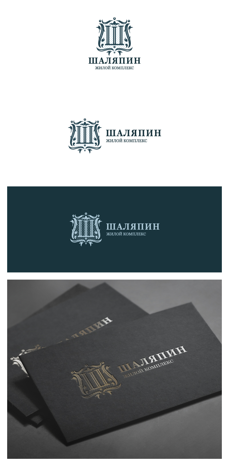 """""""Шаляпин"""" - жилой комплекс бизнес-класса"""