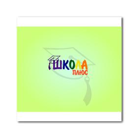 Разработка логотипа и пары элементов фирменного стиля фото f_4dac799b933e0.jpg