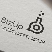 Лаборатория BizUP