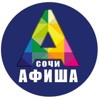 SEO - Сайт по продаже билетов на мероприятия в Сочи