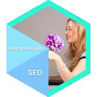 SEO - Сайт онлайн знакомств