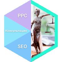 SEO - Юридическая консультация