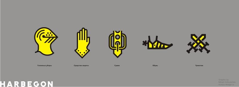 фирменные иконки harbegon