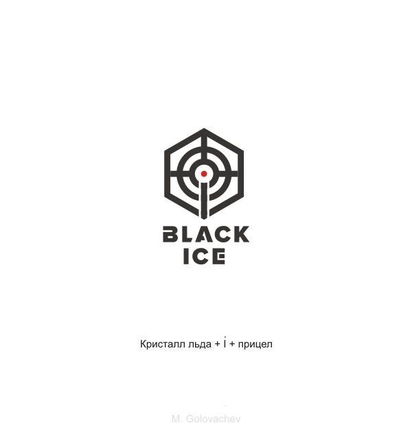 """Логотип + Фирменный стиль для компании """"BLACK ICE"""" фото f_26556dd3697945fc.jpg"""