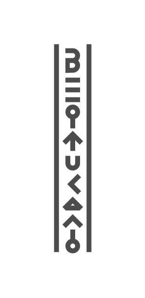 Вертикаль