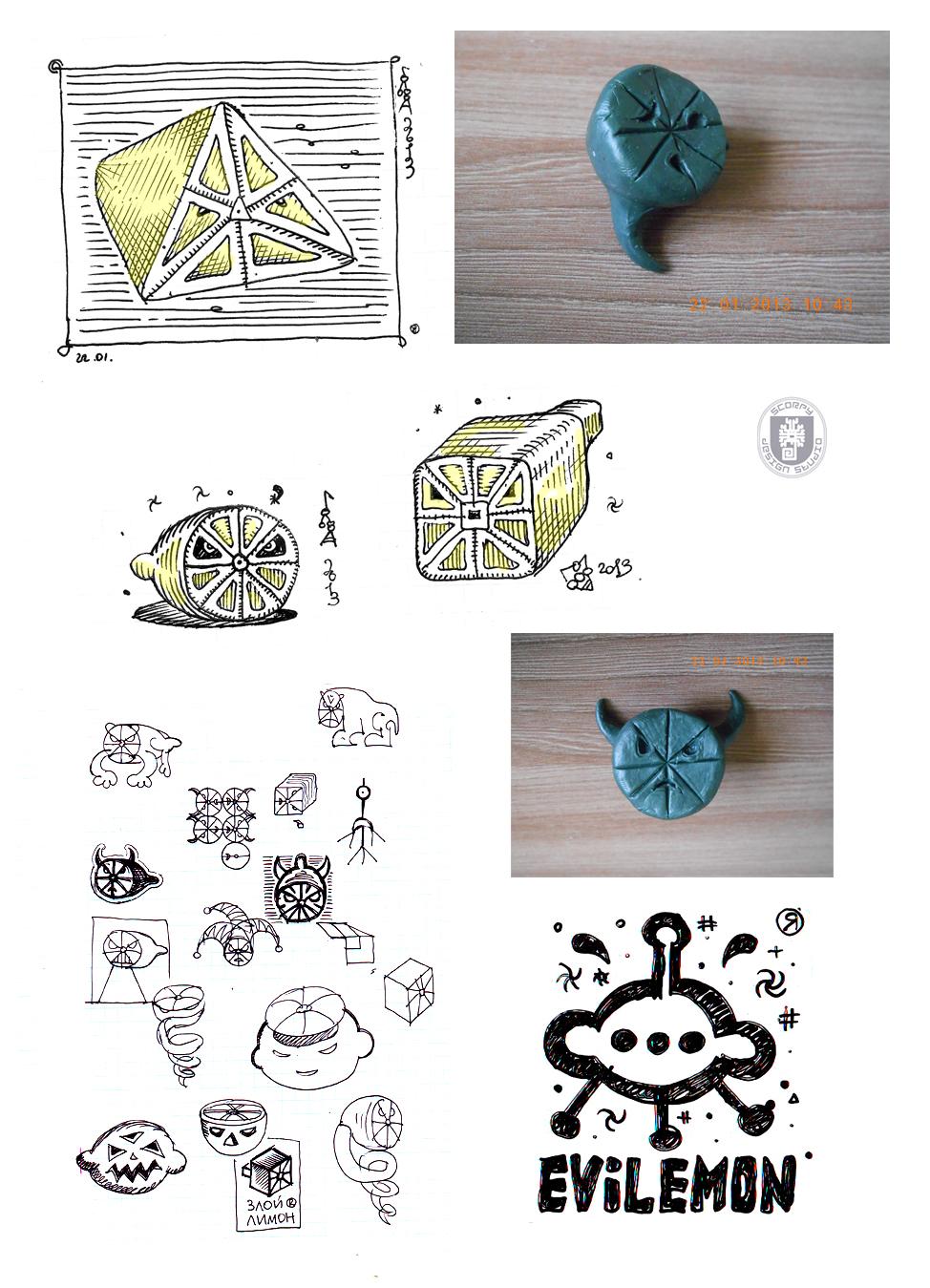 """разработка логотипа-персонажа, логотипа-трансформера для магазина """"Злой лимон"""""""
