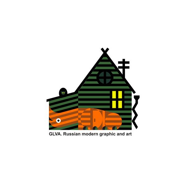 Носорог и старый дом