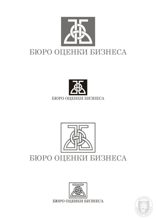 Бюро Оценки Бизнеса
