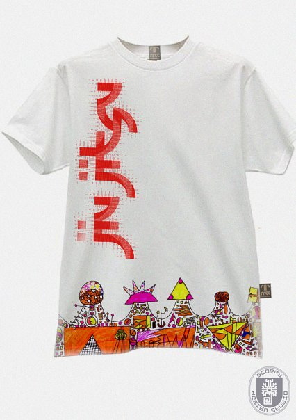Фирменная футболка группы  Jiu-Jitsu
