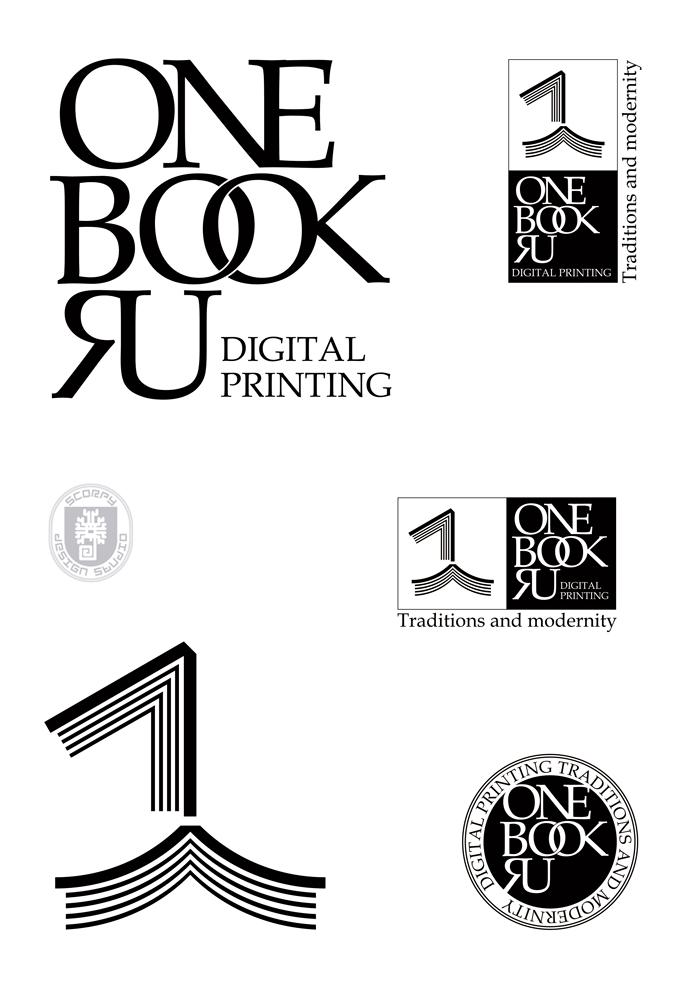 Логотип для цифровой книжной типографии. фото f_4cbd459468c58.jpg