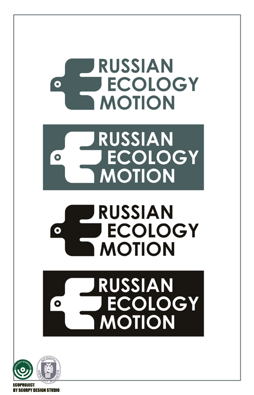 RUSSIAN ECO MOTION