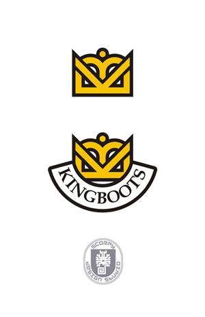 KingBoots