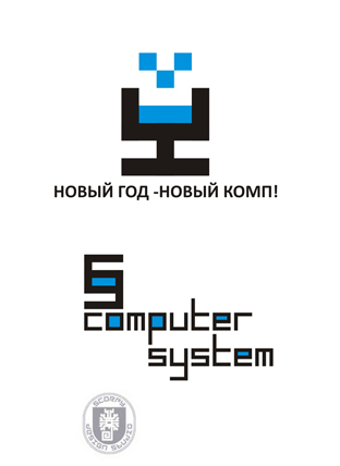 Computer Sustem