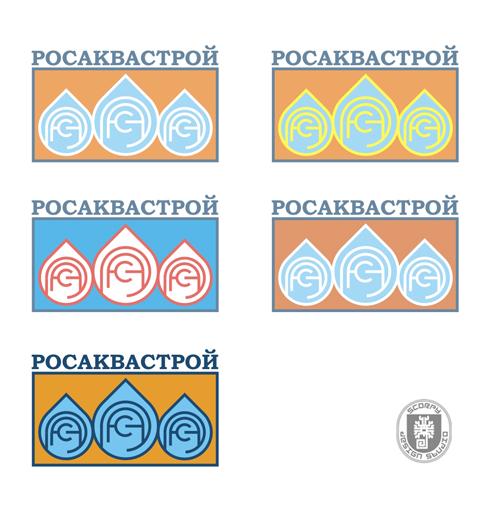 Создание логотипа фото f_4eb028d9b8e9b.jpg