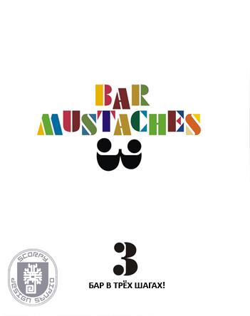 Mustaches bar