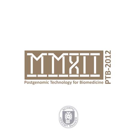 Эмблема и фирменный стиль научной конференции фото f_4f87e35c0c3a4.jpg