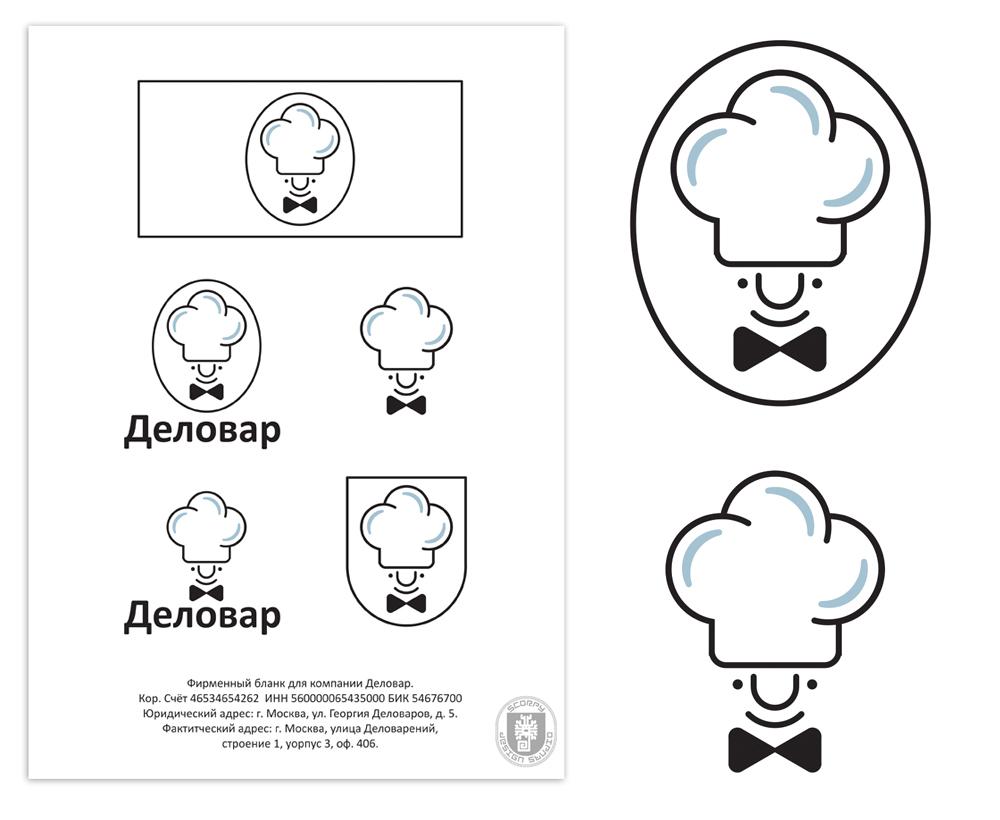 """Логотип и фирм. стиль для Клуба предпринимателей """"Деловар"""" фото f_5044a6a662d86.jpg"""
