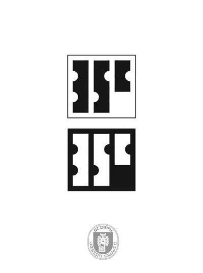 Разработать логотип со смыслом для компании-разработчика ПО фото f_50450ead4587b.jpg