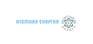 """Фирменный стиль для научного портала """"Атомная энергия 2.0"""" фото f_56059e131fa6a642.jpg"""