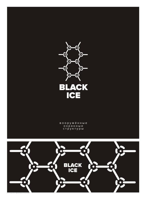 """Логотип + Фирменный стиль для компании """"BLACK ICE"""" фото f_59756dd1057741e6.jpg"""