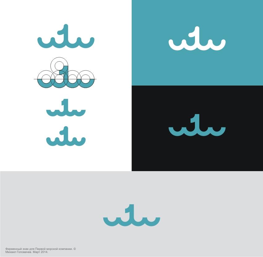 Знак для Первой морской компании