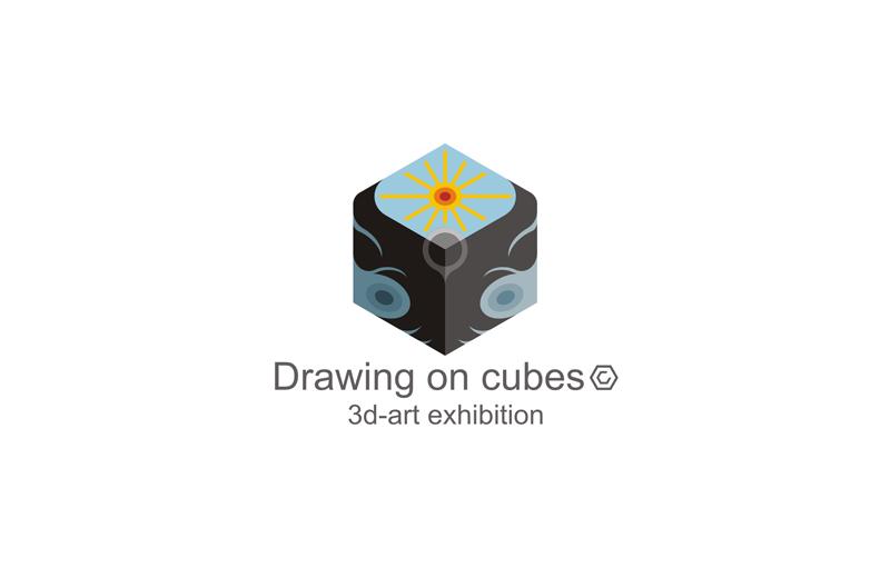 bird on cube