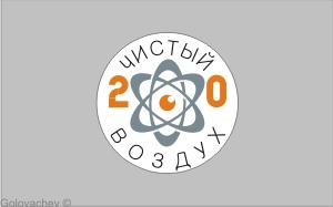 """Фирменный стиль для научного портала """"Атомная энергия 2.0"""" фото f_93959e12fb70769a.jpg"""
