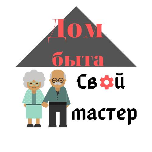 Логотип для сетевого ДОМ БЫТА фото f_0425d75f53177508.png