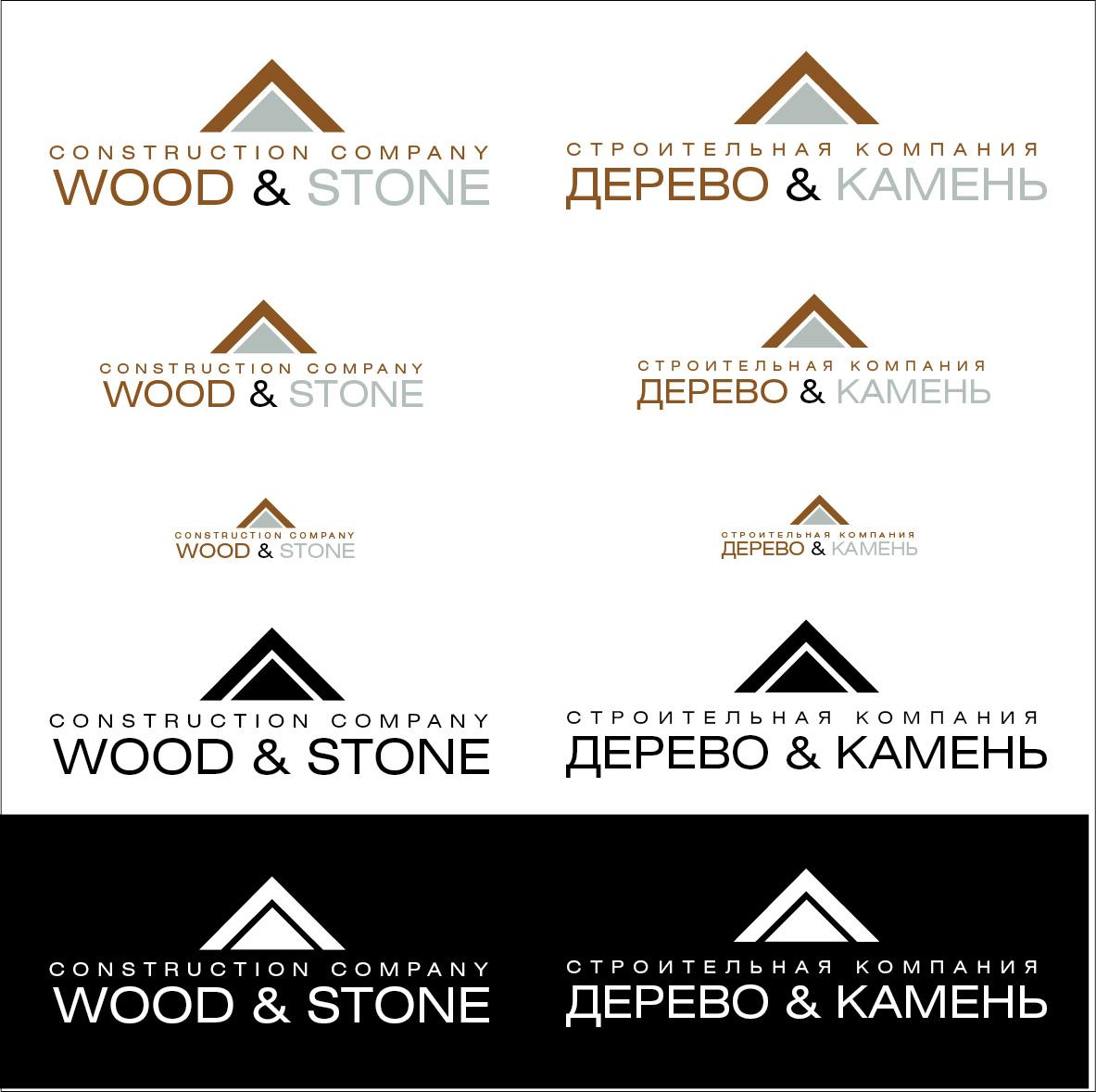 Логотип и Фирменный стиль фото f_79354941d2a1266f.jpg