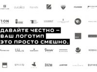 Классный логотип (3 варианта)