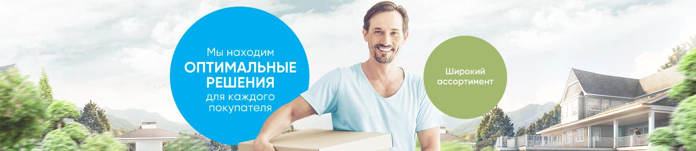 Дизайн баннера Промоставка