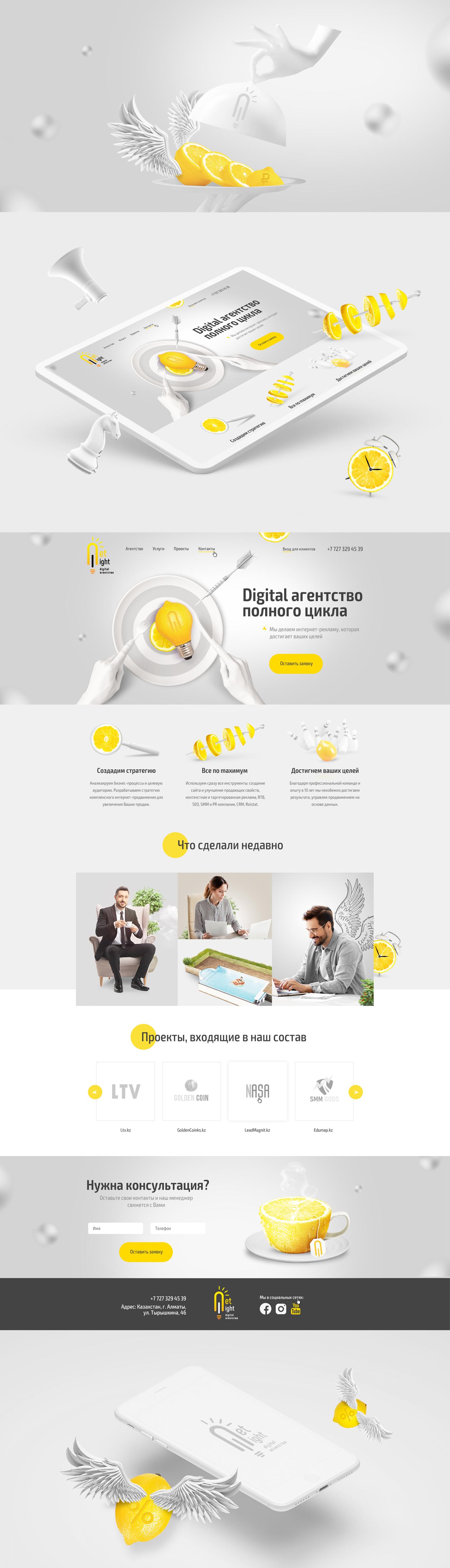 Дизайн сайта студии