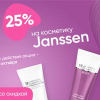 Баннер Janssen