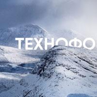 Сайт на Тильде Технофорум