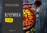 Оформление баннера для группы Вконтакте