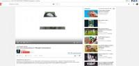 Вывод Вашего видео в ТРЕНДЫ Youtube!