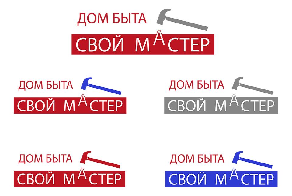 Логотип для сетевого ДОМ БЫТА фото f_0655d7519b8d151e.jpg