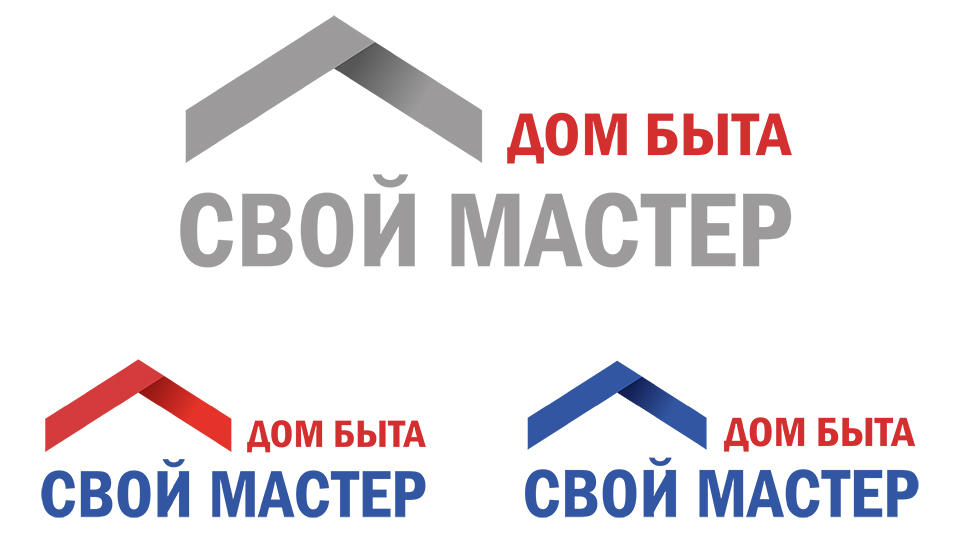 Логотип для сетевого ДОМ БЫТА фото f_5955d7519a7bf7d4.jpg