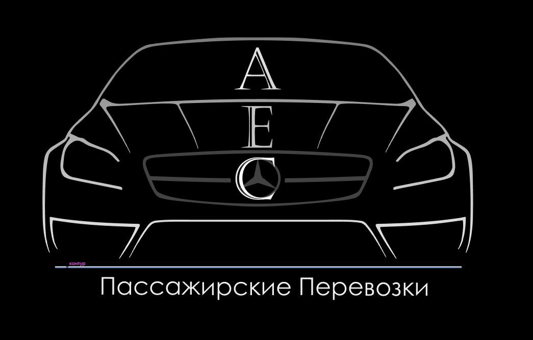 Разработка логотипа автомобильной компании фото f_1485d52fcceca393.jpg
