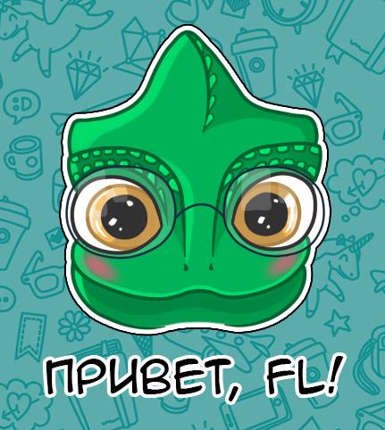 Стикерпаки на день фриланса для FL.ru фото f_2645cc4d89608f54.png