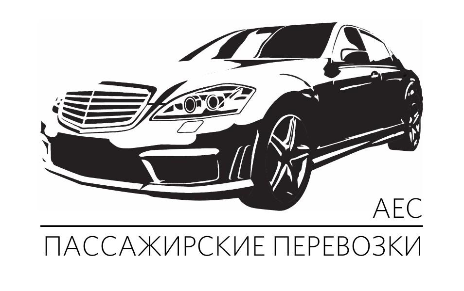 Разработка логотипа автомобильной компании фото f_7005d52fc10d1d97.jpg