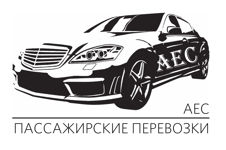 Разработка логотипа автомобильной компании фото f_7965d52fc1b8643d.jpg