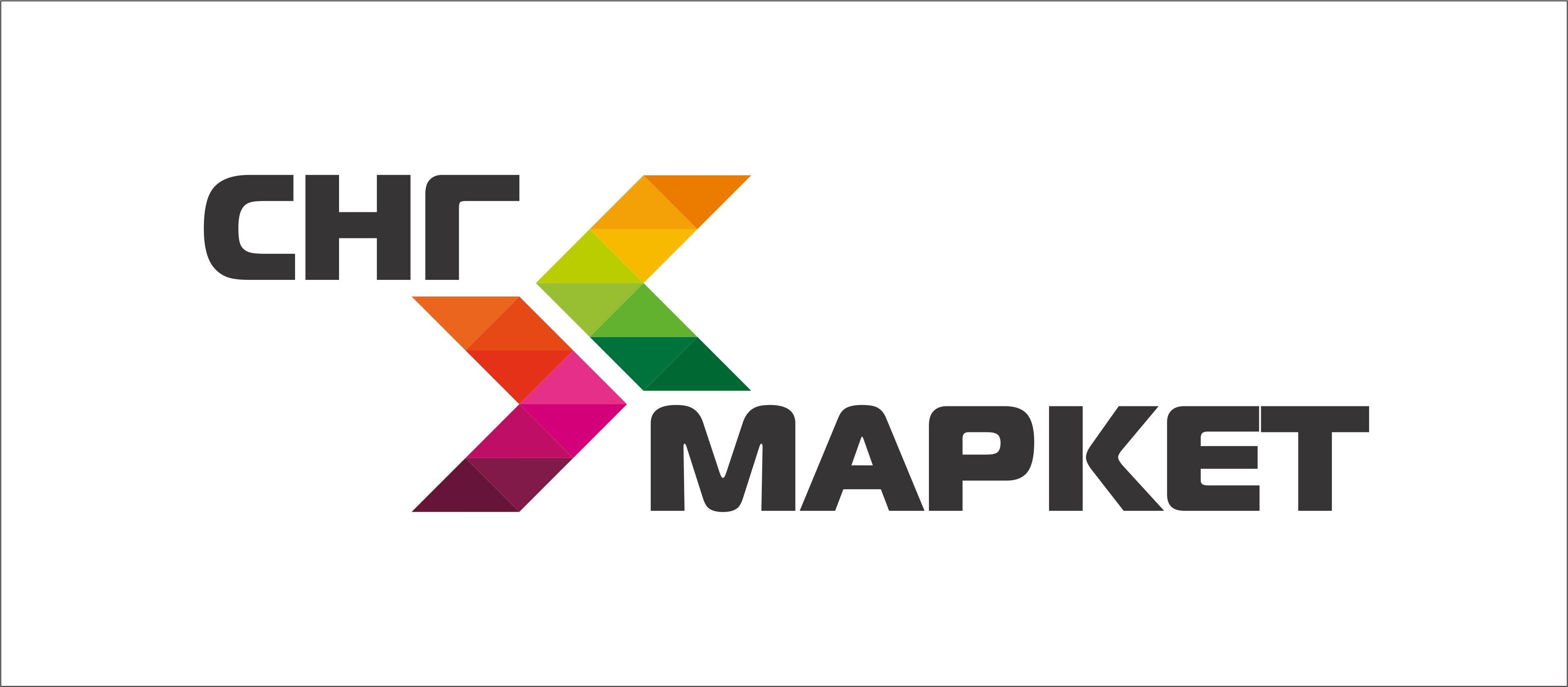 Объявляется конкурс на создание логотипа ИМ обуви фото f_3565a15e3f75cb55.jpg