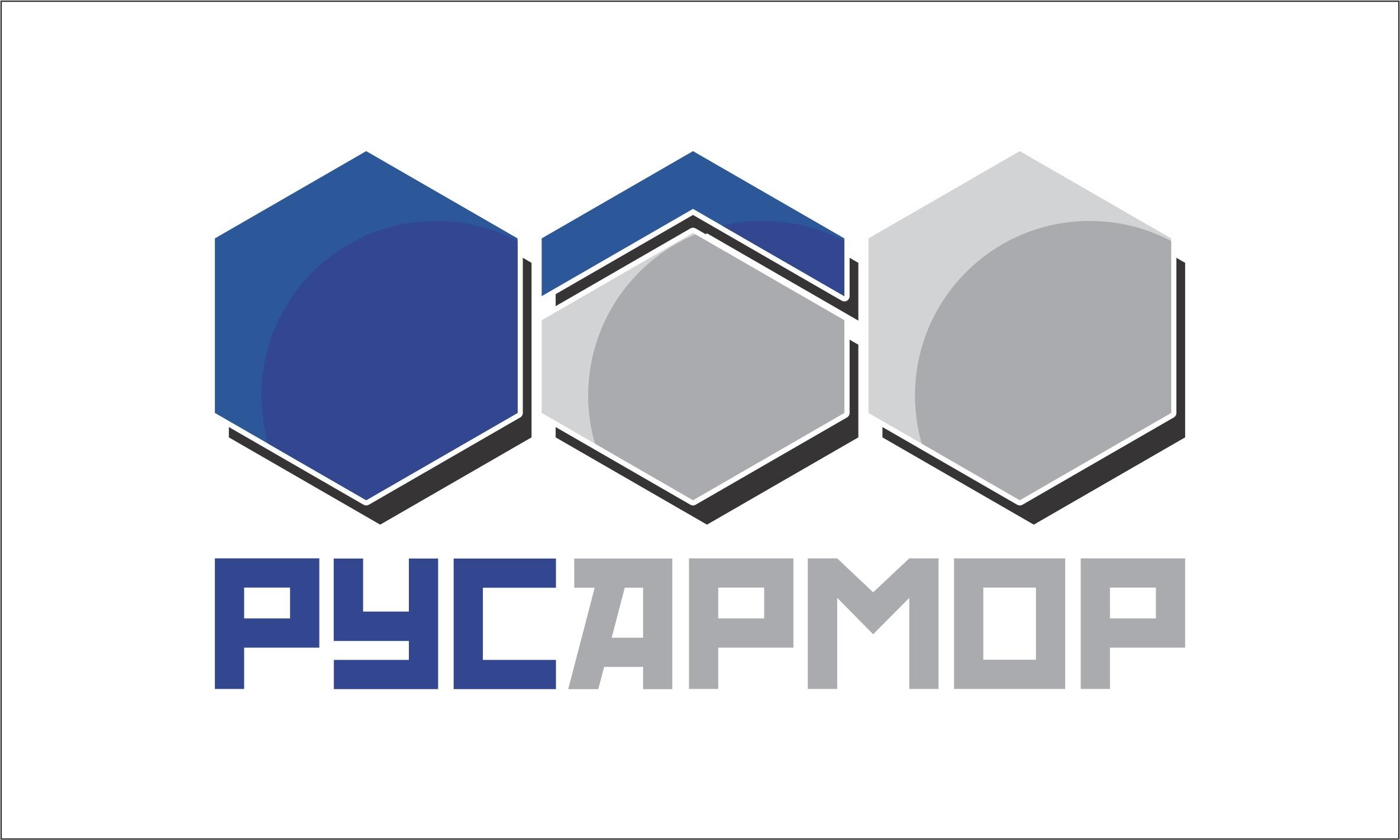 Разработка логотипа технологического стартапа РУСАРМОР фото f_7395a0b7cb5b7dac.jpg