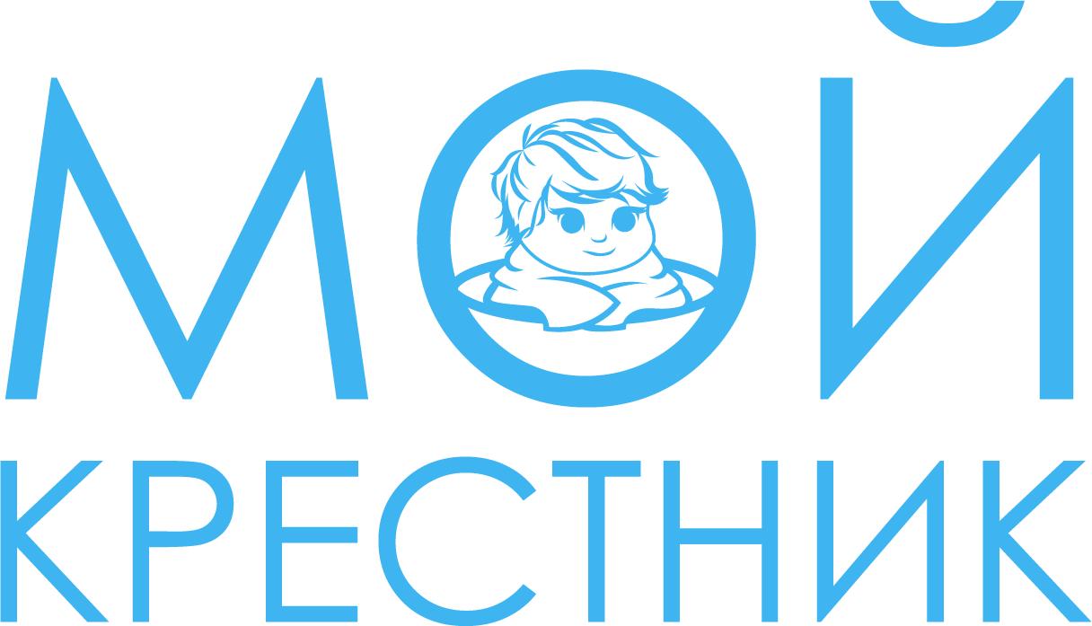 Логотип для крестильной одежды(детской). фото f_5905d568c74d34f5.png