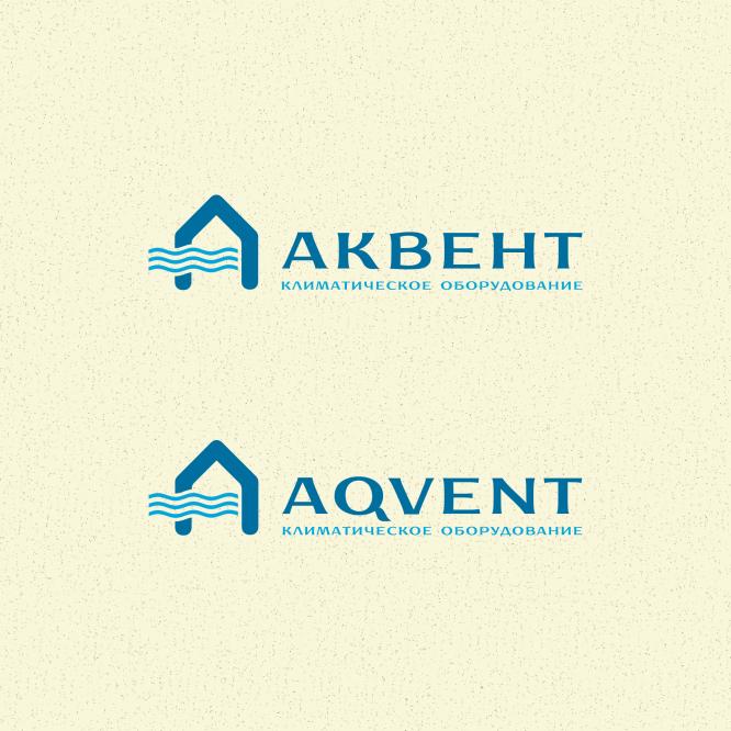 Логотип AQVENT фото f_064528ba51367862.png