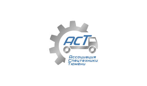 Логотип для Ассоциации спецтехники фото f_151514c3a42ad008.png