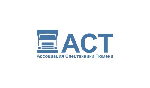Логотип для Ассоциации спецтехники фото f_187514afafb92c82.png