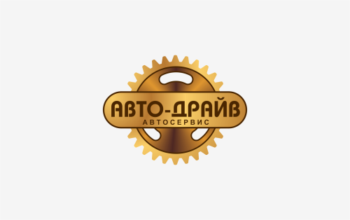Разработать логотип автосервиса фото f_40151422016816f7.png